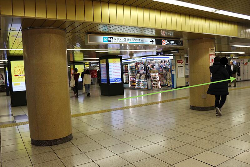 新宿からスタジオインディへのアクセス2