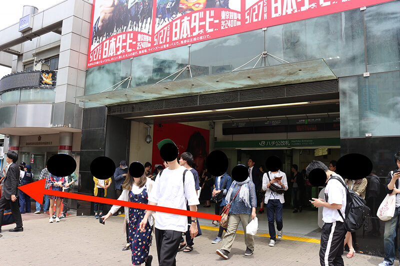 渋谷駅からスタジオへのアクセス1