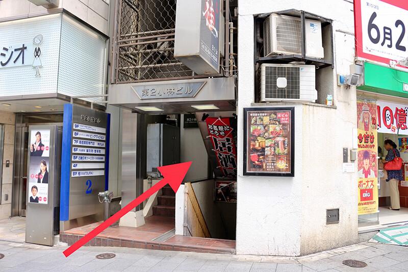 渋谷駅からスタジオへのアクセス6