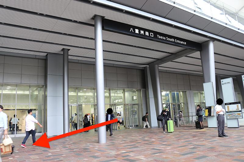 東京駅八重洲口からスタジオへのアクセス1