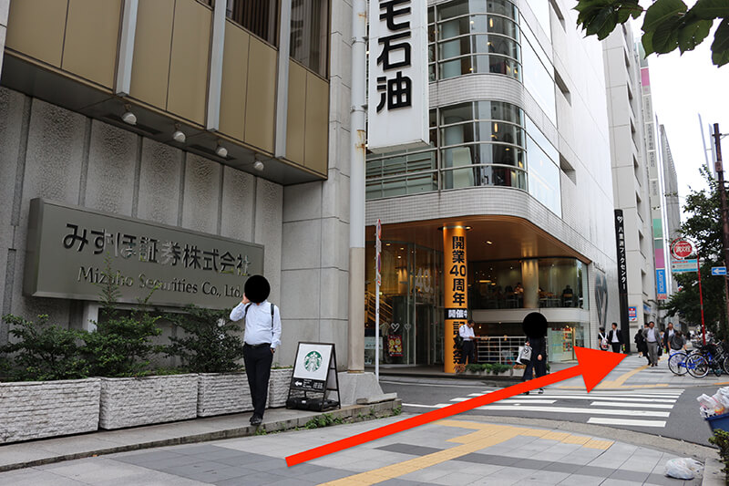 東京駅八重洲口からスタジオへのアクセス3