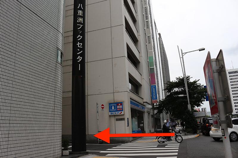 東京駅八重洲口からスタジオへのアクセス4