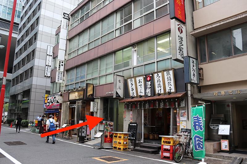 東京駅八重洲口からスタジオへのアクセス5