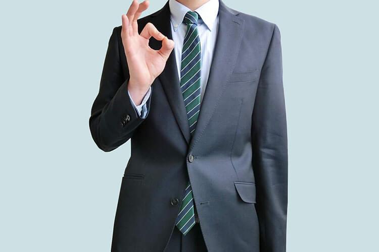 就活の証明写真のボタンはどこまで開けるのが正解?スーツ・シャツ両方解説!その2