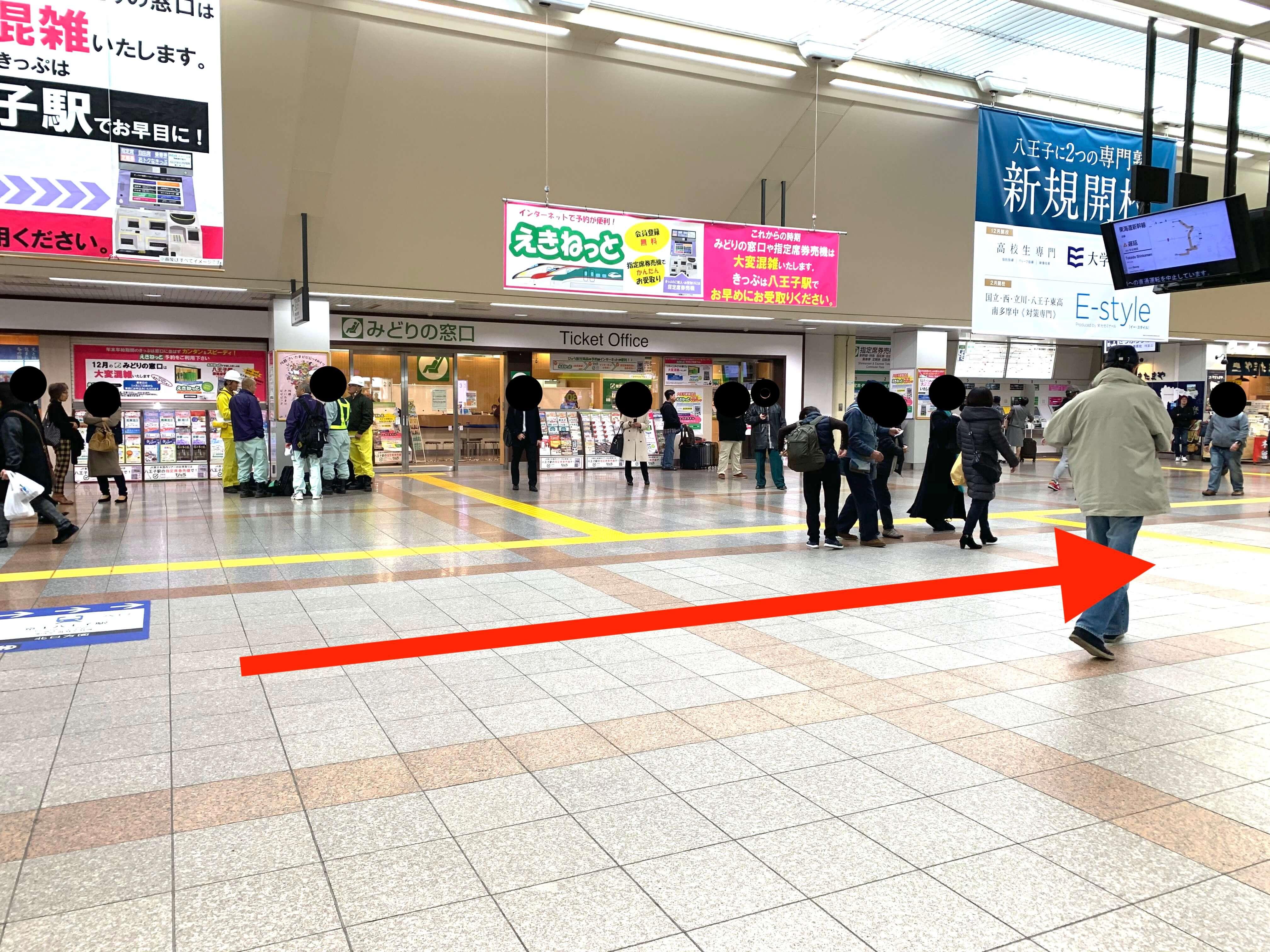 JR八王子駅からスタジオへのアクセス1