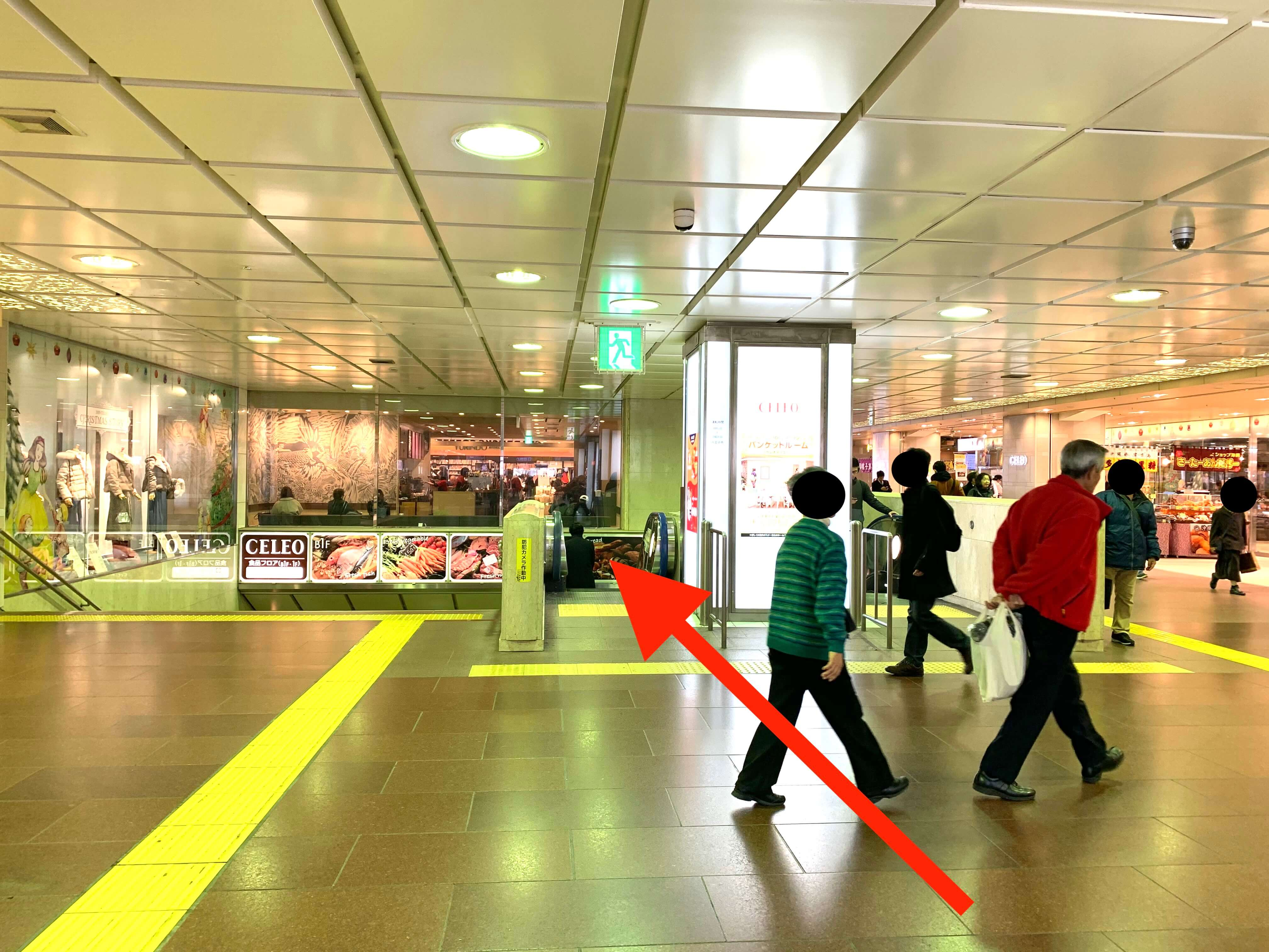 JR八王子駅からスタジオへのアクセス2