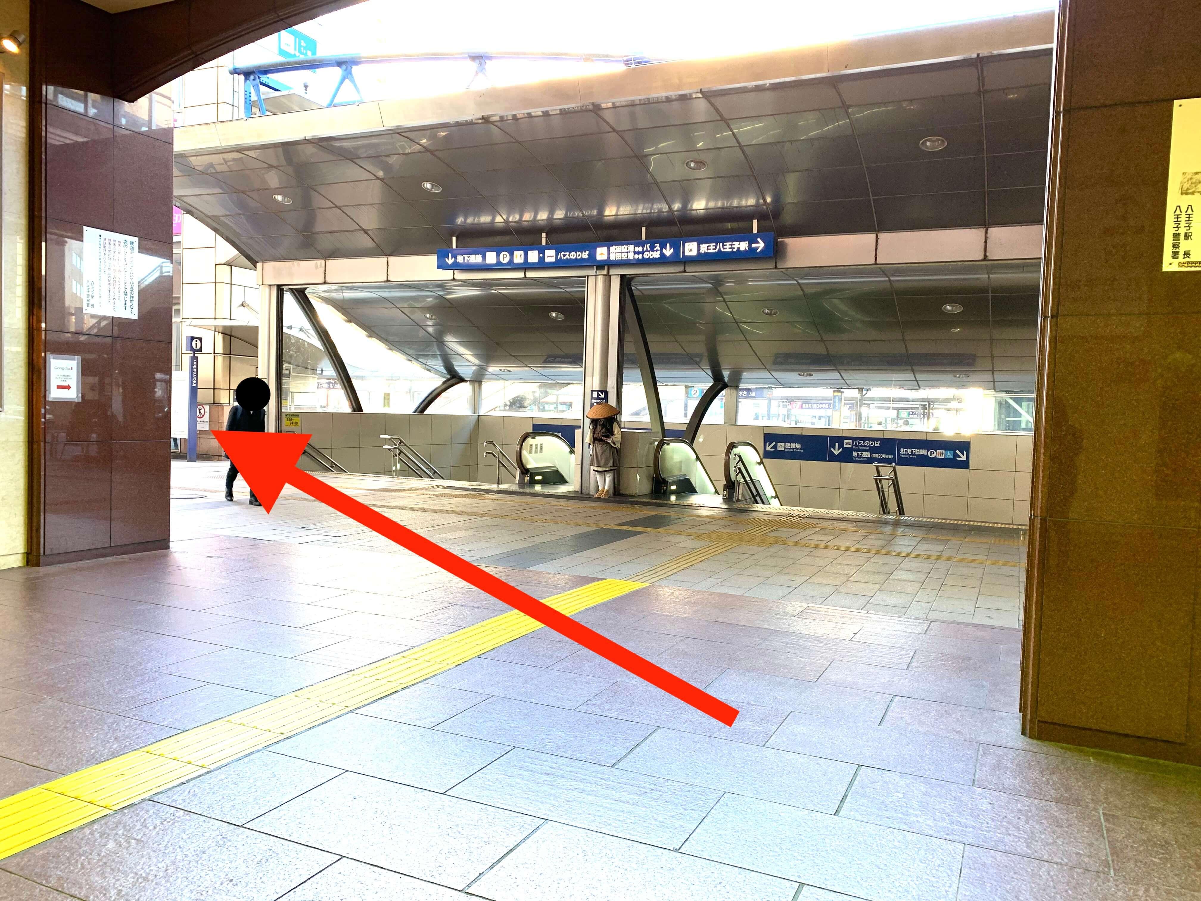 JR八王子駅からスタジオへのアクセス3