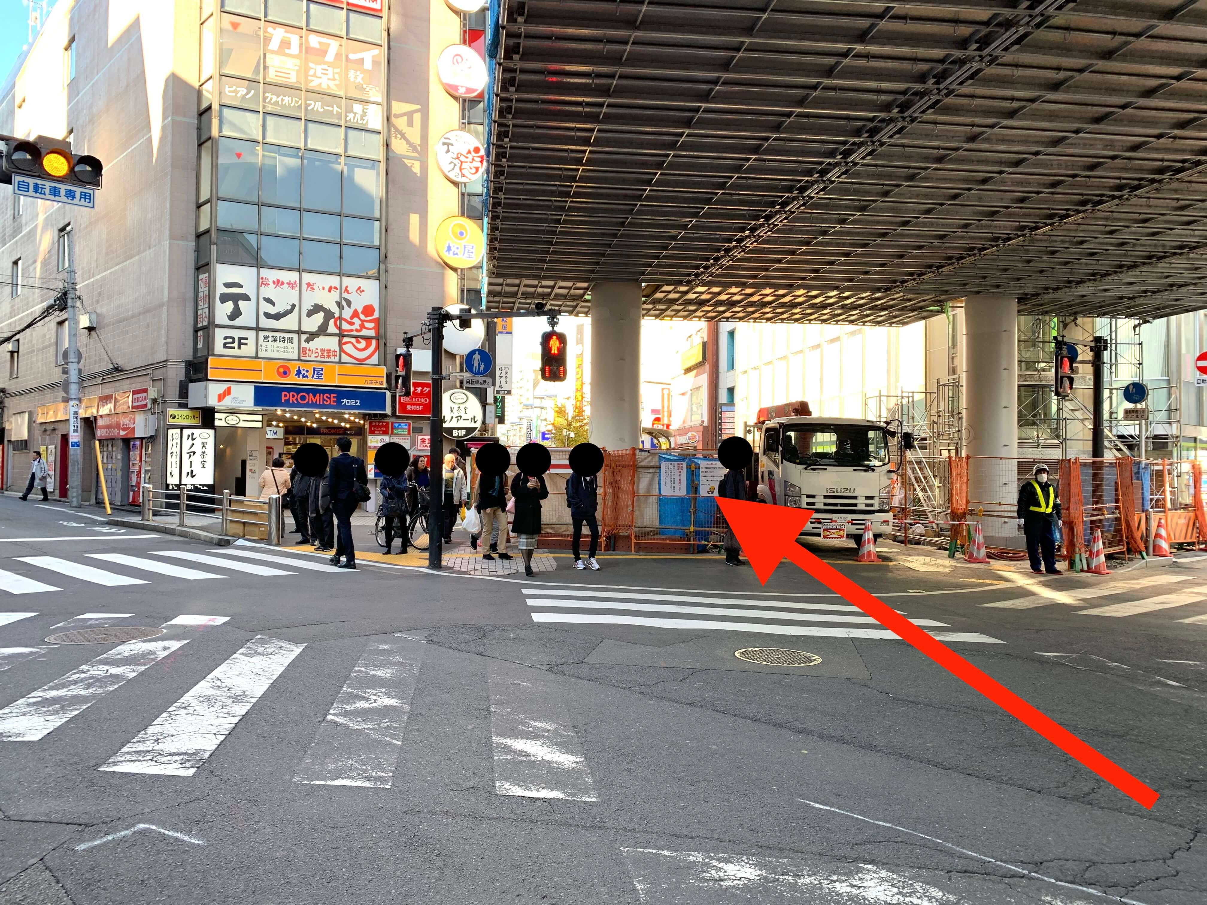 JR八王子駅からスタジオへのアクセス4