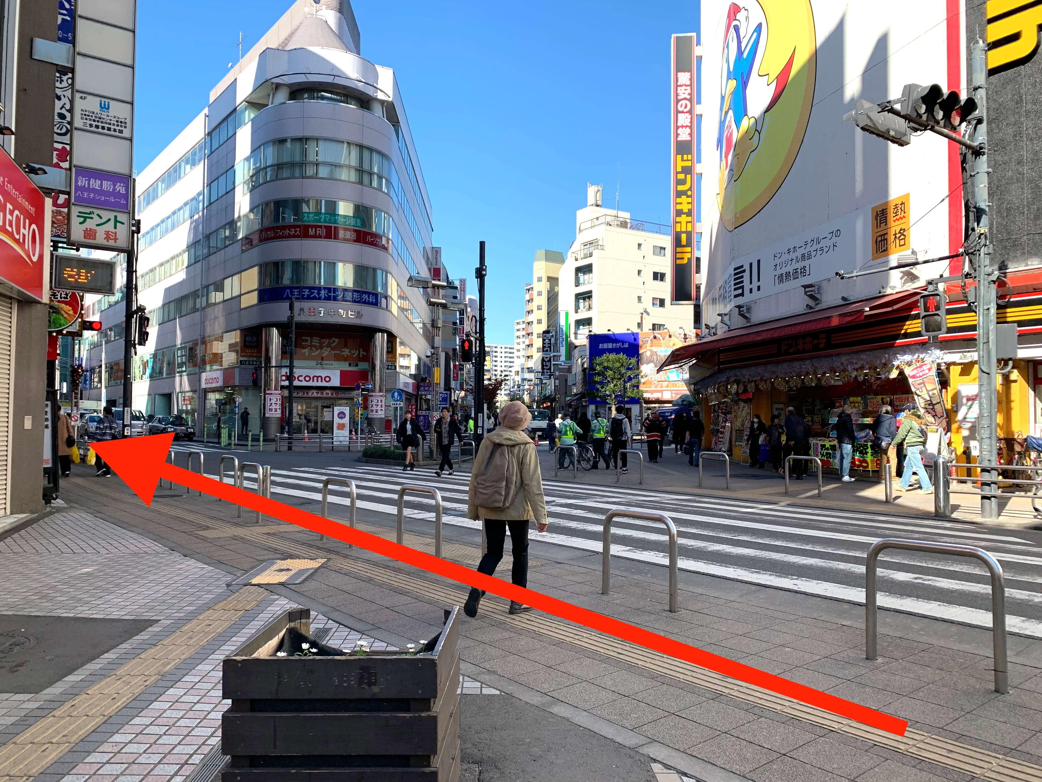 JR八王子駅からスタジオへのアクセス5