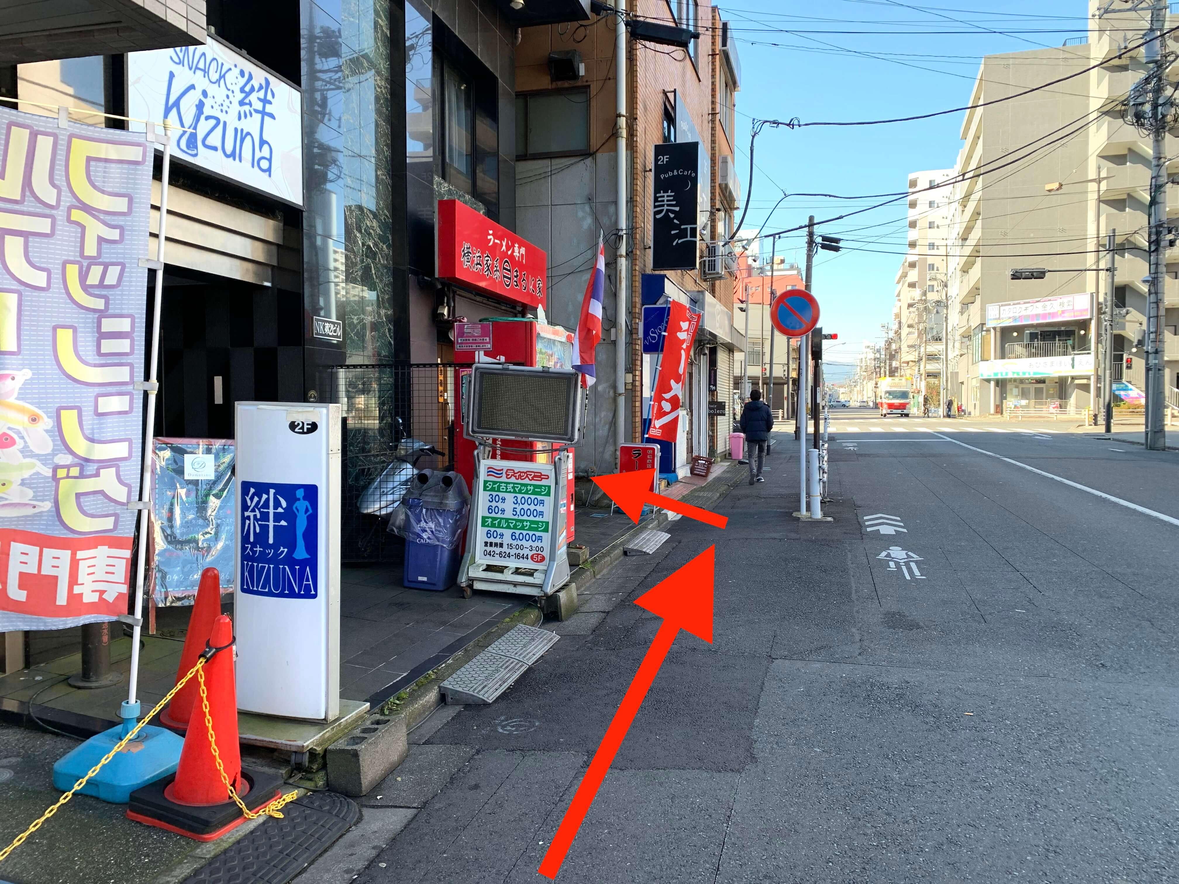 JR八王子駅からスタジオへのアクセス7