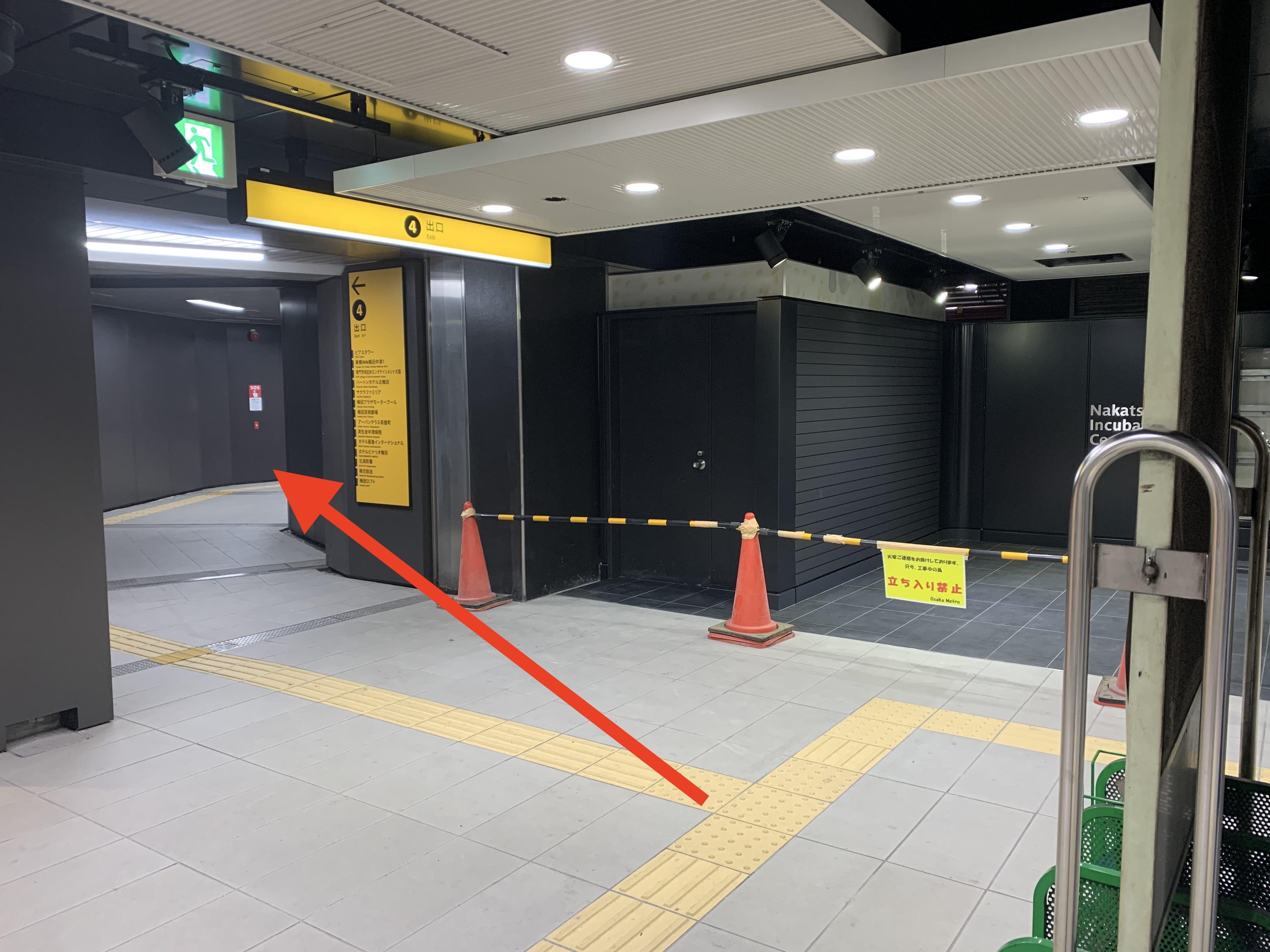 御堂筋線中津駅から スタジオインディ大阪梅田スタジオへの アクセス1