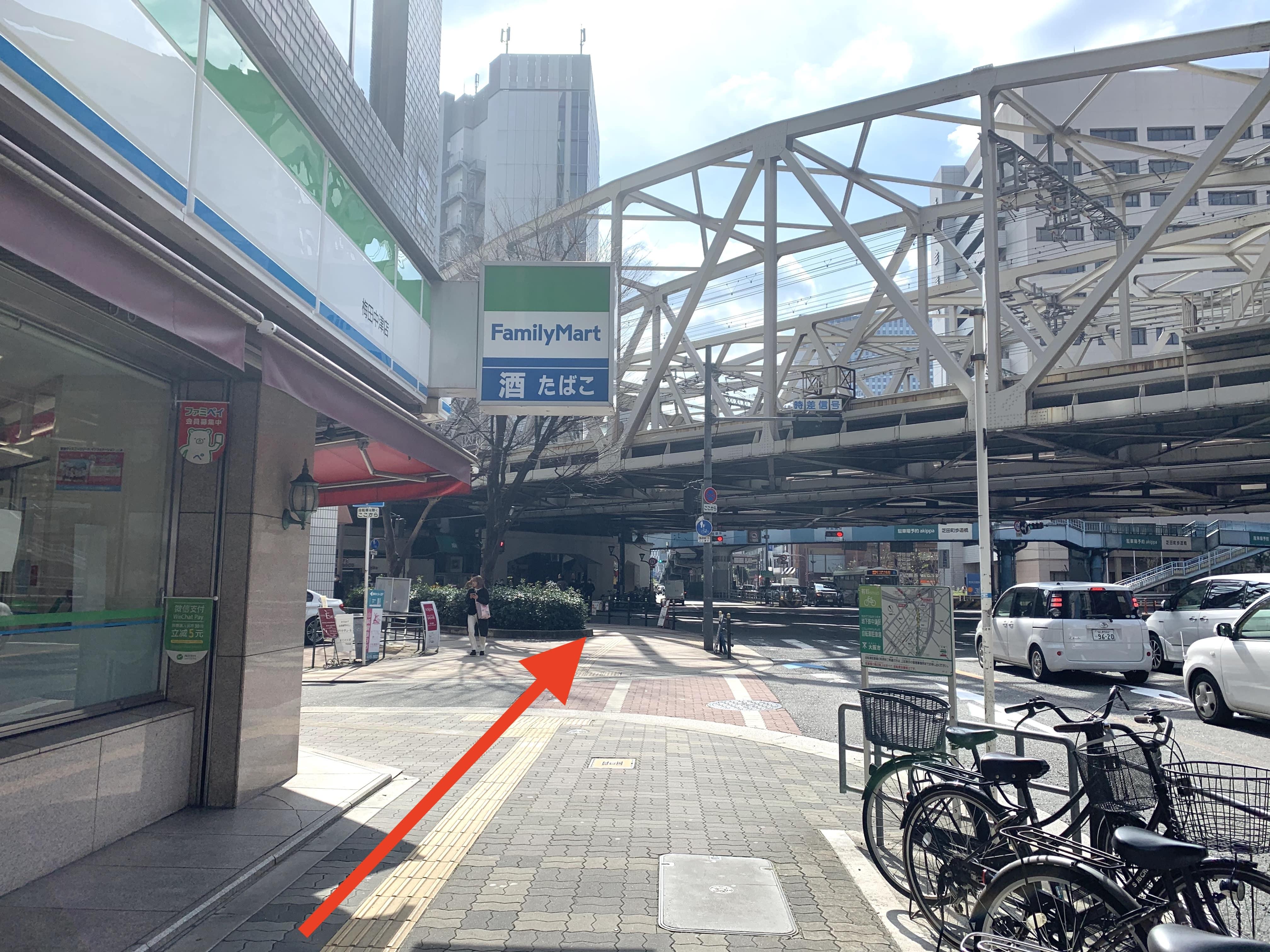 御堂筋線中津駅から スタジオインディ大阪梅田スタジオへの アクセス3