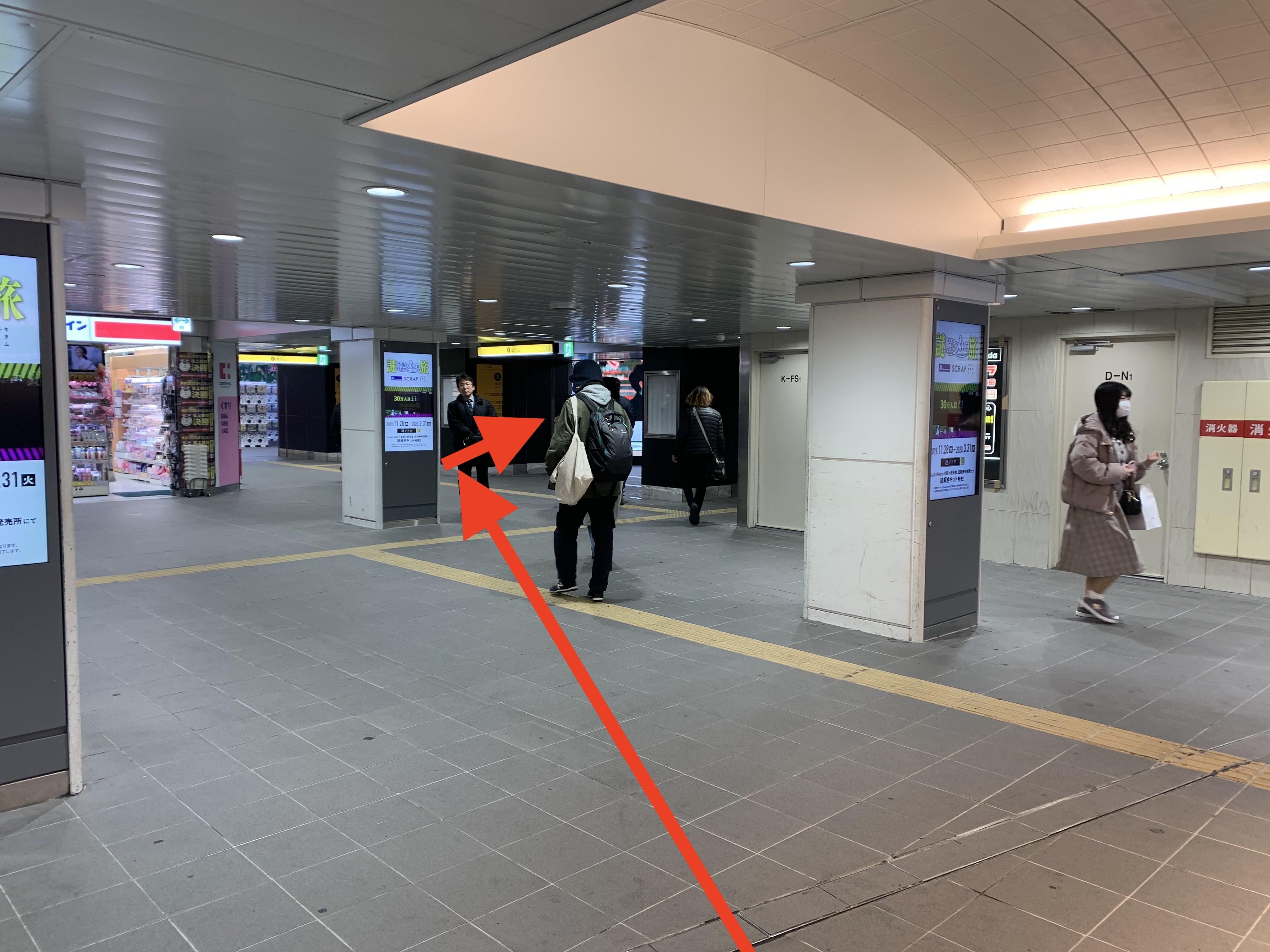 JR大阪駅・御堂筋線梅田駅から スタジオインディ大阪梅田スタジオへの アクセス3
