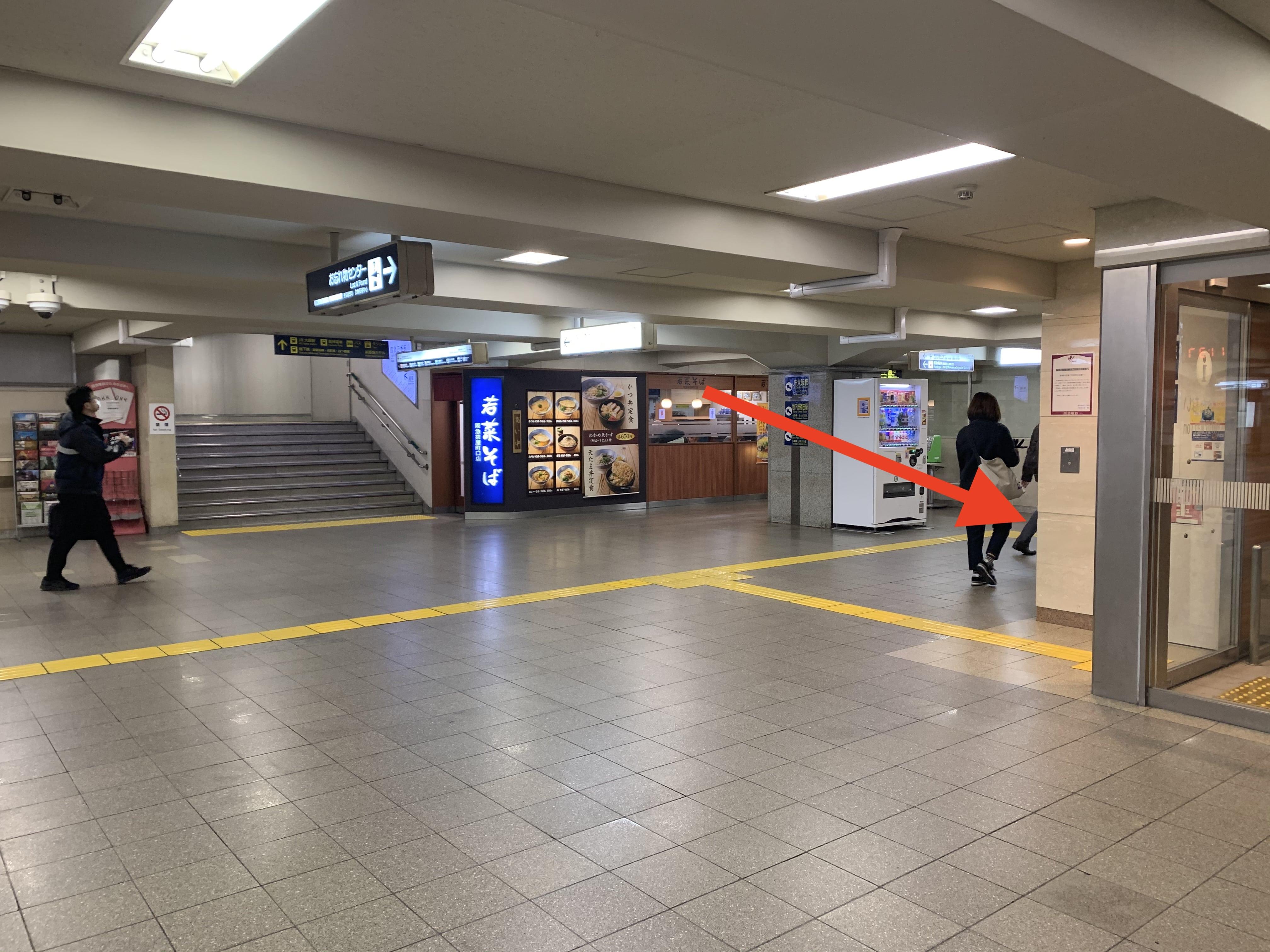 阪急梅田駅からスタジオインディ大阪梅田スタジオへの アクセス1