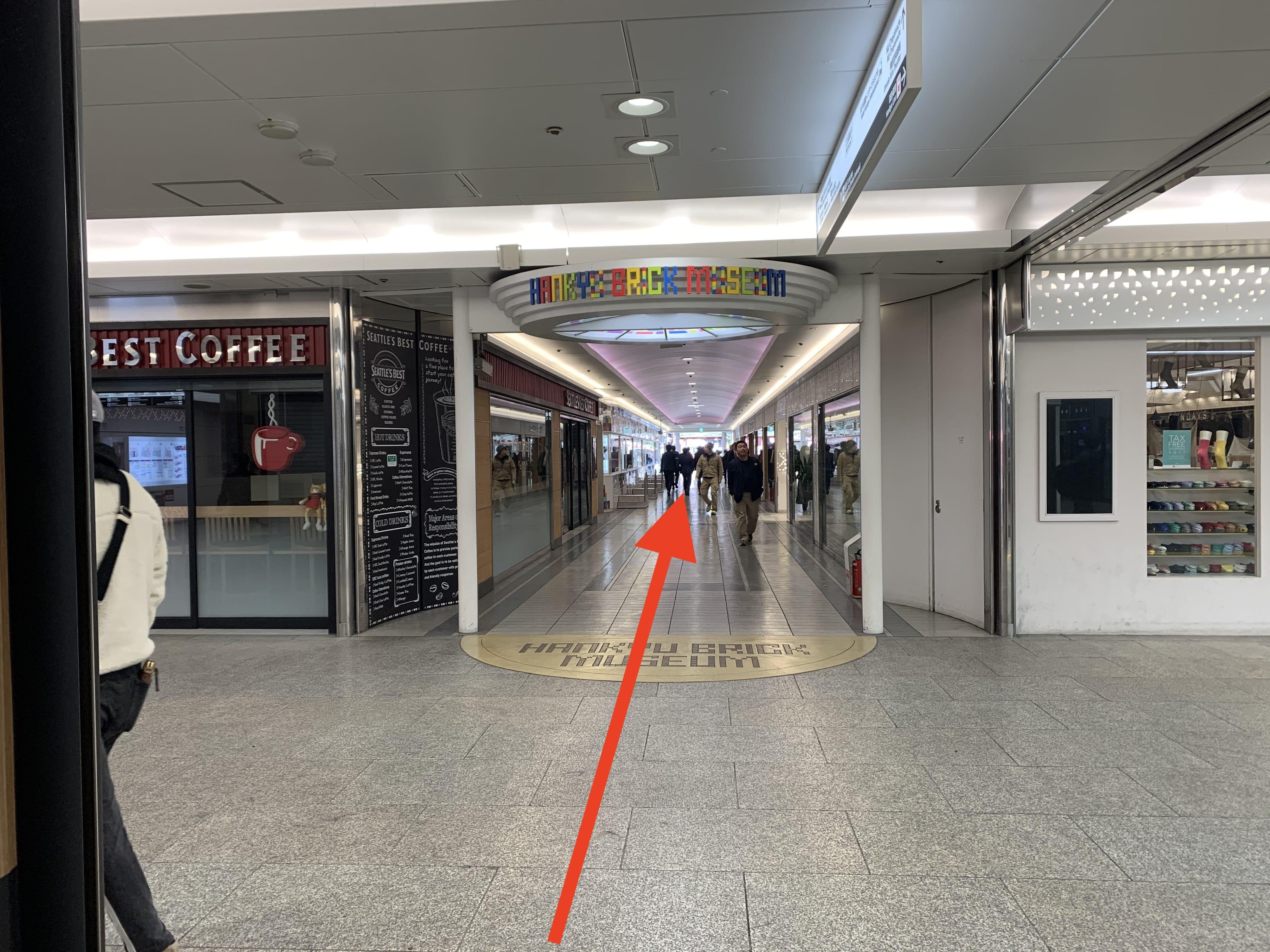 阪急梅田駅からスタジオインディ大阪梅田スタジオへの アクセス2