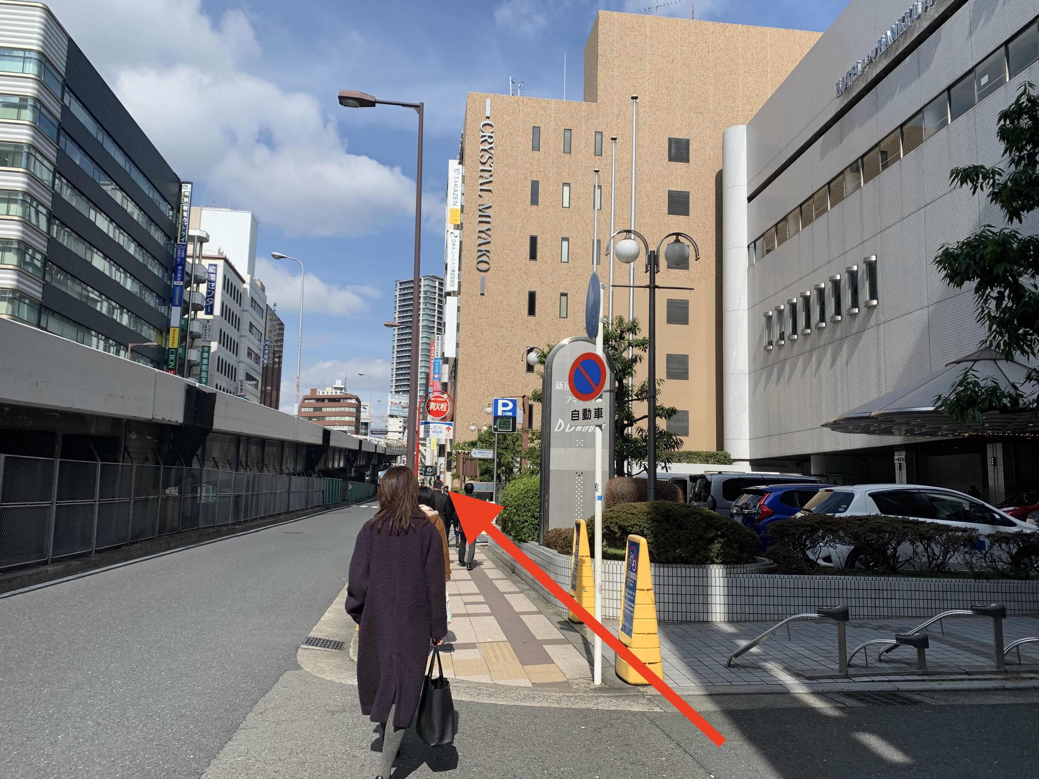 JR大阪駅・御堂筋線梅田駅から スタジオインディ大阪梅田スタジオへの アクセス6