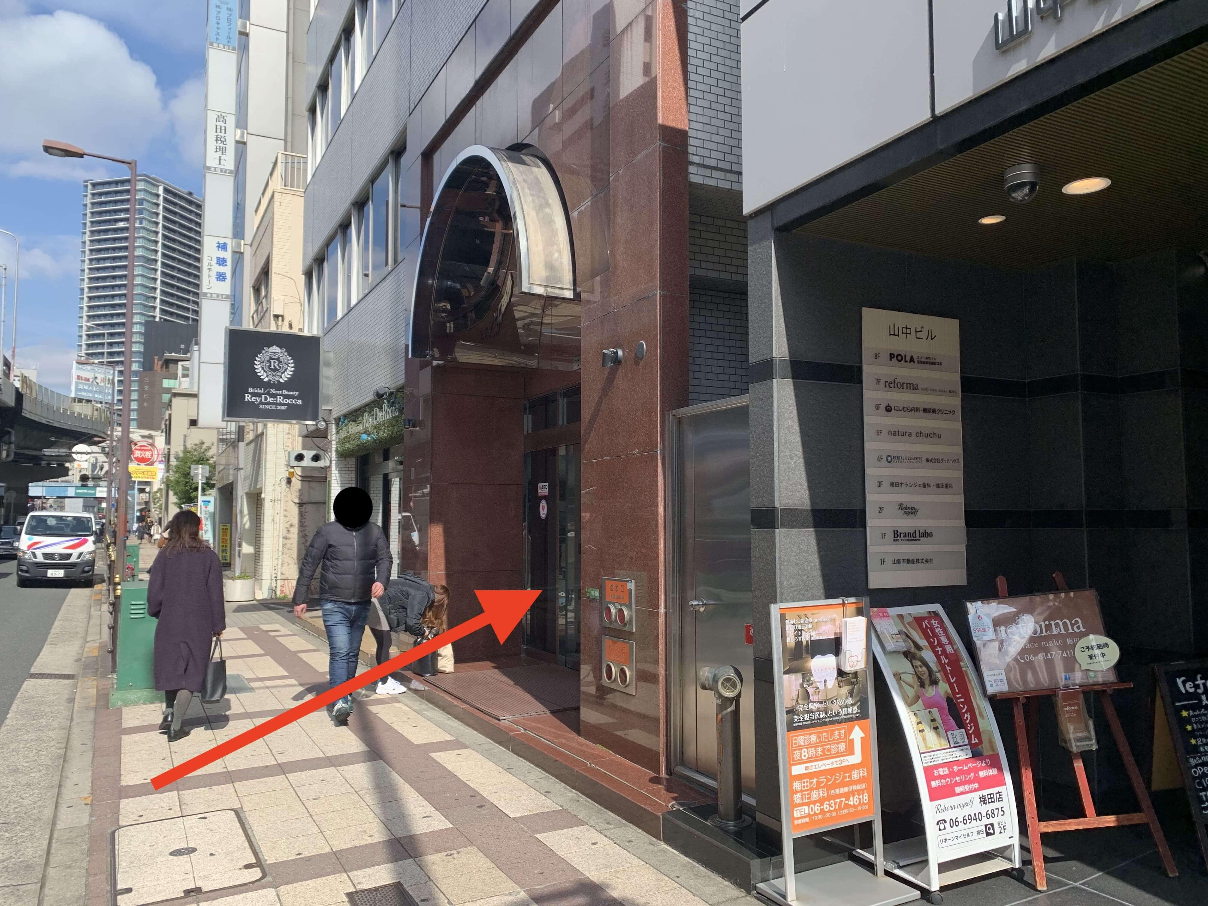 JR大阪駅・御堂筋線梅田駅から スタジオインディ大阪梅田スタジオへの アクセス8