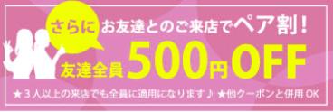 \*名古屋新店OPEN*/就活写真館口コミNo.1『スタジオインディ』4