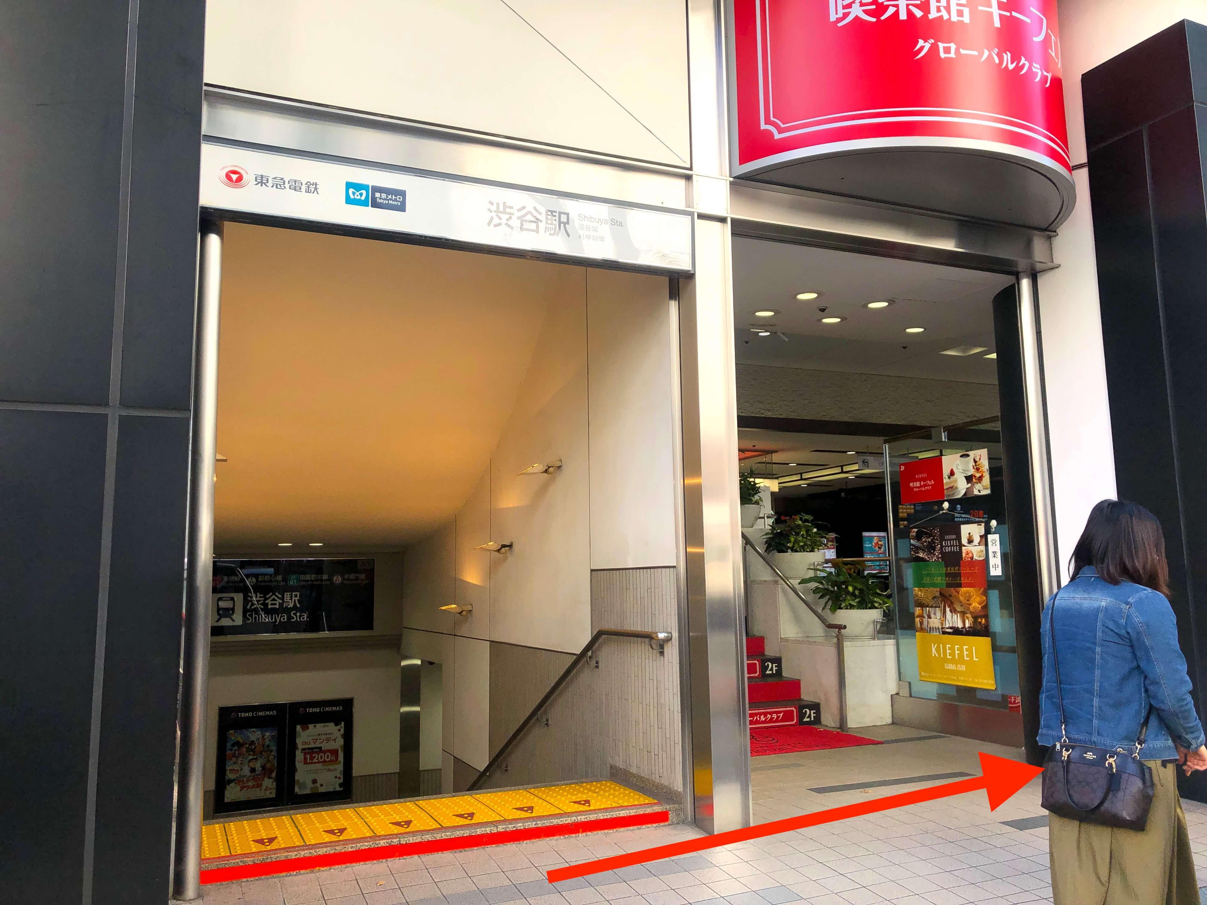 渋谷店の行き方10