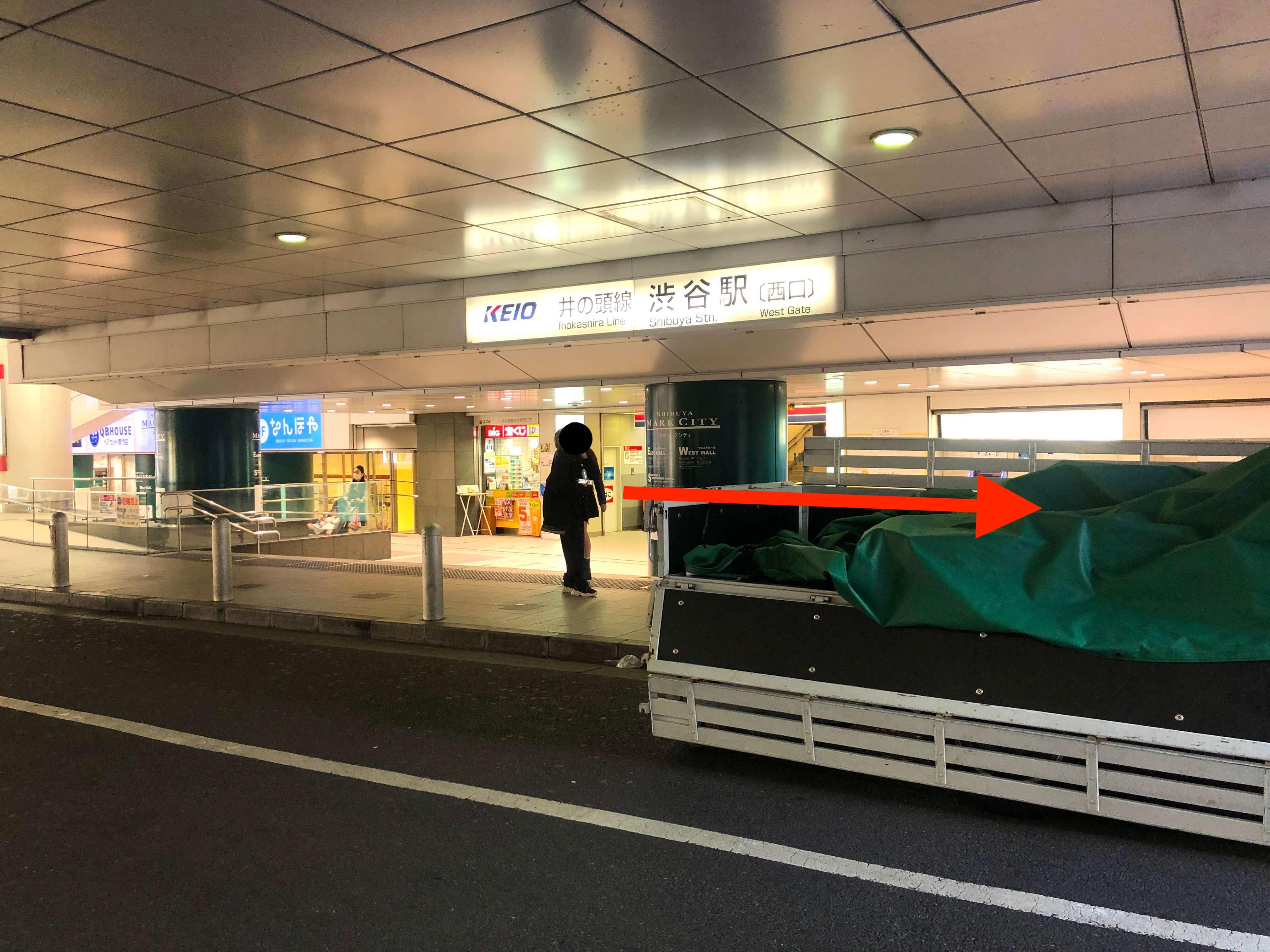 渋谷店の行き方12
