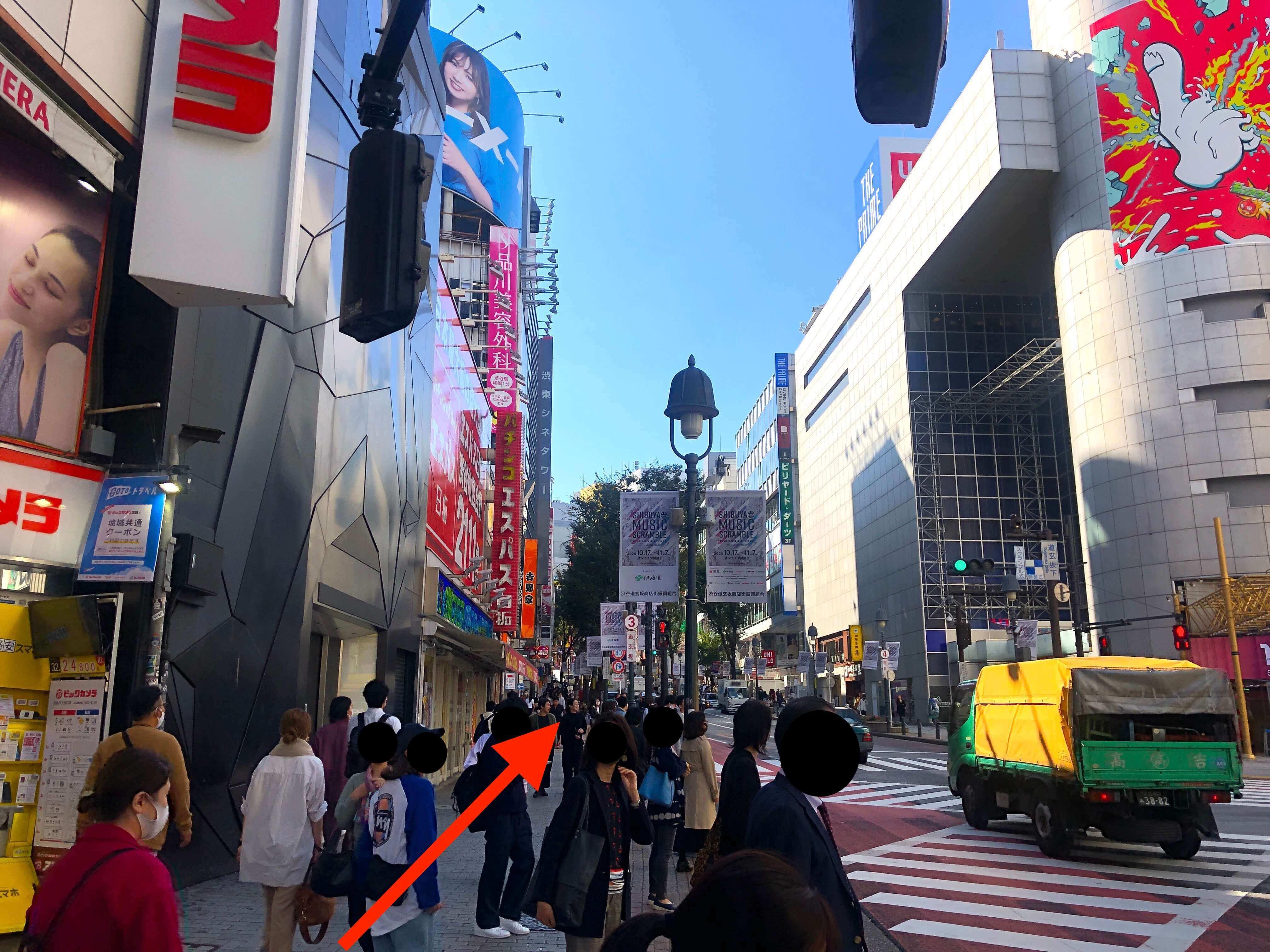 渋谷店の行き方3