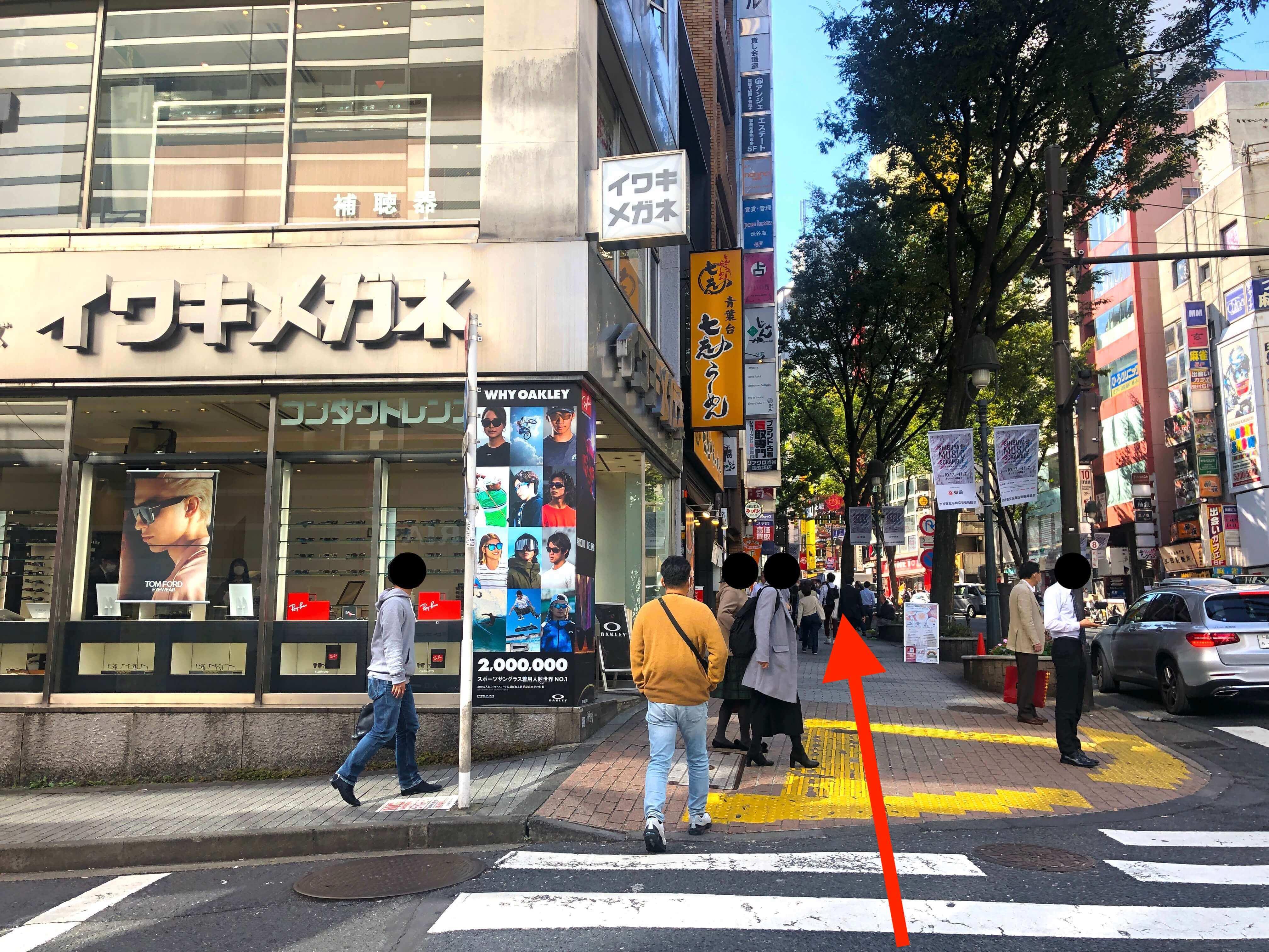 渋谷店の行き方5
