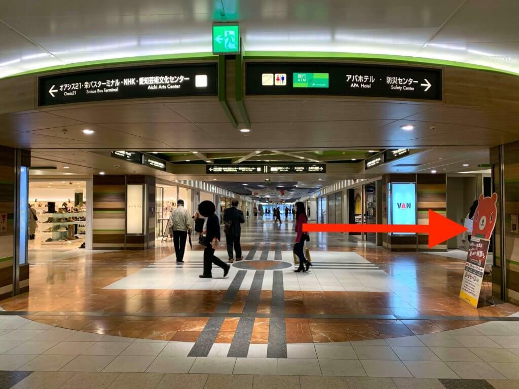 久屋大通駅からの行き方5