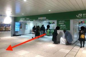 JR新宿駅東口からの行き方2