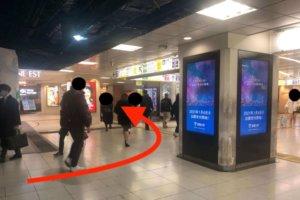 JR新宿駅東口からの行き方3