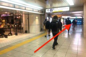 JR新宿駅東口からの行き方4