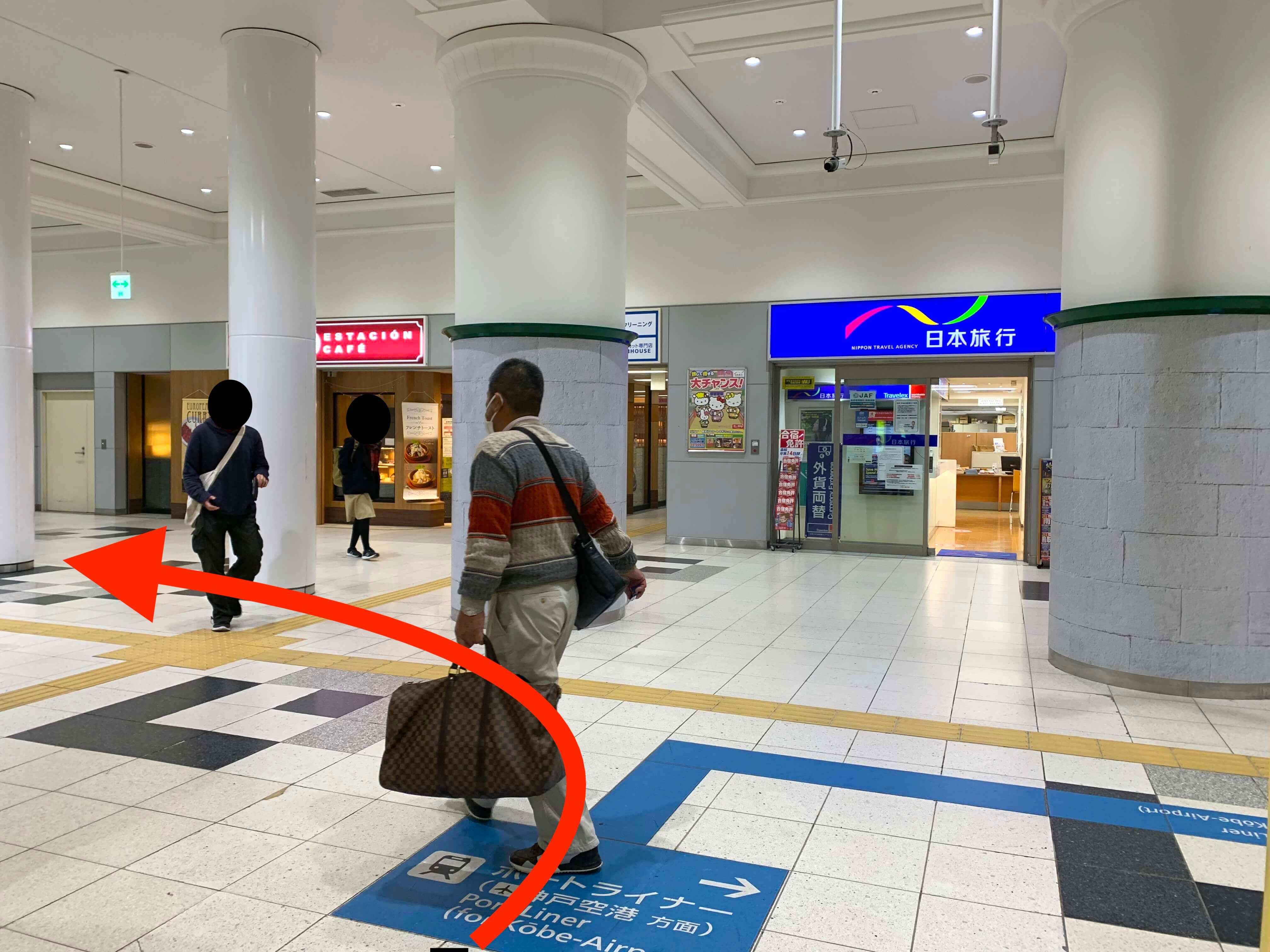 神戸店までのアクセス1