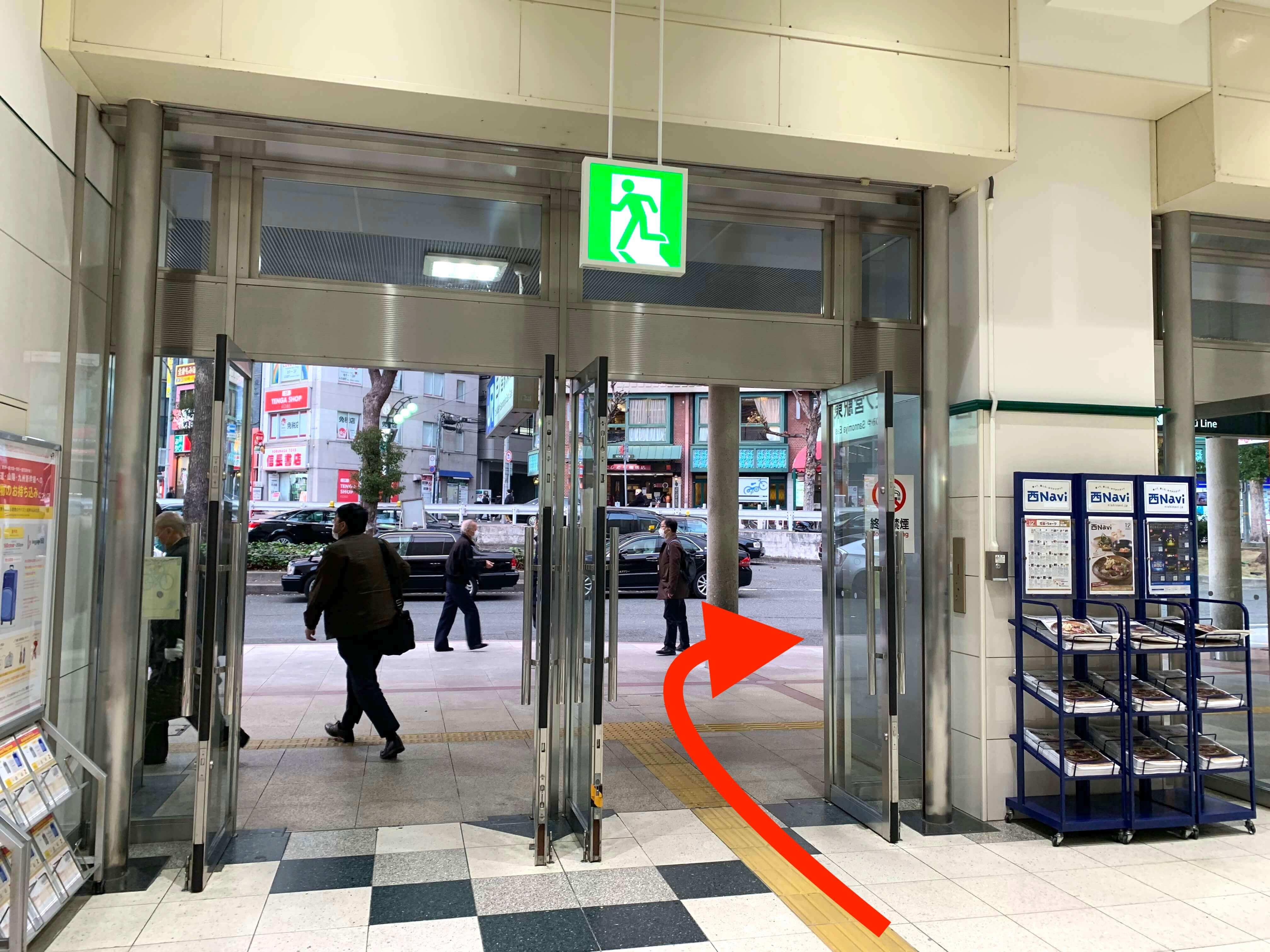 神戸店までのアクセス2